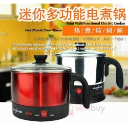 Mini 1.2L Electric Cooker Red and White Colors