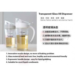 Oil Container 500ml Features