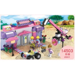 Cogo Shooting Scene Series 250 pieces blocks