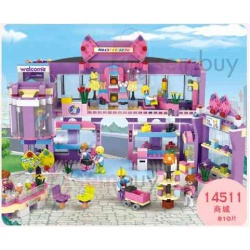Cogo Shopping Mall Series 810 pieces blocks