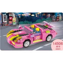 Cogo racing car series 256 pieces