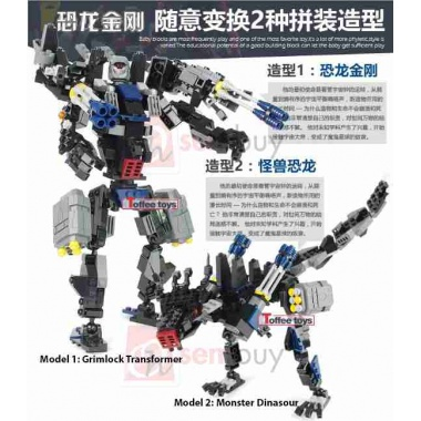 Gudi Transformers Figurines Specification