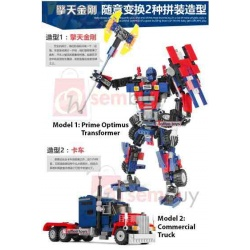 Gudi Transformer Figurines - Optimus Prime